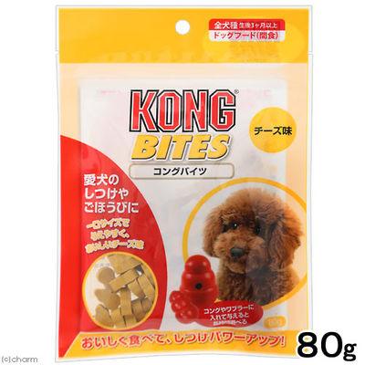 コングバイツ チーズ 80g 犬 おやつ 330810 1セット(3個入)