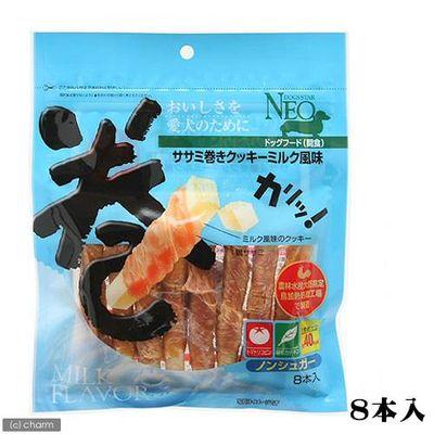 ササミ巻きクッキー ミルク風味 8本入 犬 おやつ ささみ 80740 1セット(3個入)