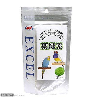 エクセル エクセル 葉緑素 80g 鳥 おやつ 青菜・野菜 43400 1セット(3個入)