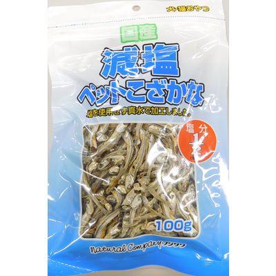 フジサワ 減塩ペットこざかな 100g 犬 猫 おやつ 75261 1セット(3個入)