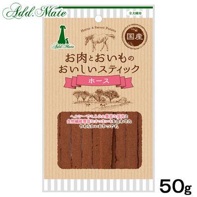 お肉とおいものおいしいスティック ホース 50g 246537 1セット(3個入)