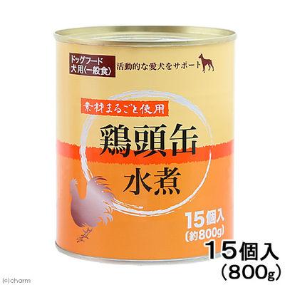 鶏頭水煮 800g 302062 1セット(3個入)