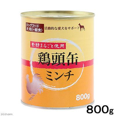 鶏頭缶ミンチ 800g 302063 1セット(3個入)