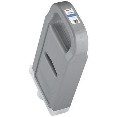 キヤノン インクタンク PFIー710 C 2355C001 1個  (直送品)