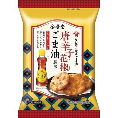 唐辛子花椒ごま油せんべい 1袋