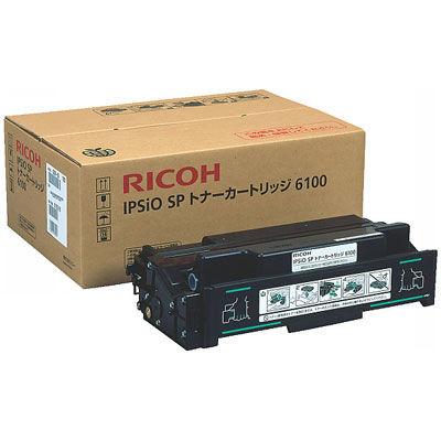 IPSiO SPトナー6100
