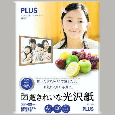 プラス 超きれいな光沢紙 A4 IT-221GC 1袋(100枚入)
