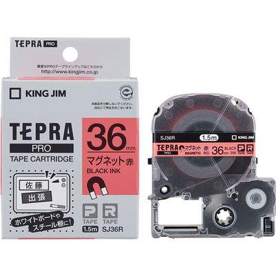 キングジム テプラ PROテープ マグネットテープ 36mm 赤(黒文字) 1個 SJ36R
