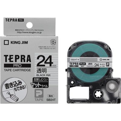 キングジム テプラ PROテープ 24mm マットラベル 透明ラベル(黒文字) 1個 SB24T