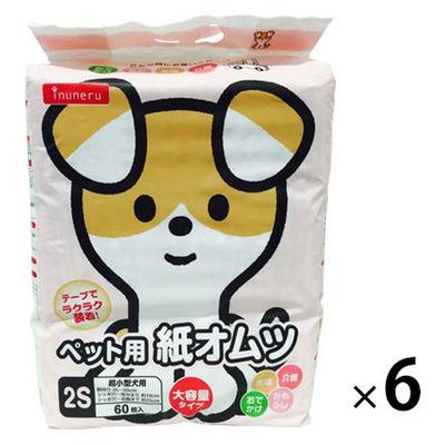 箱売イヌネル紙オムツ 2S 160入×6