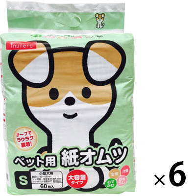 箱売イヌネル紙オムツ S 1袋60入×6
