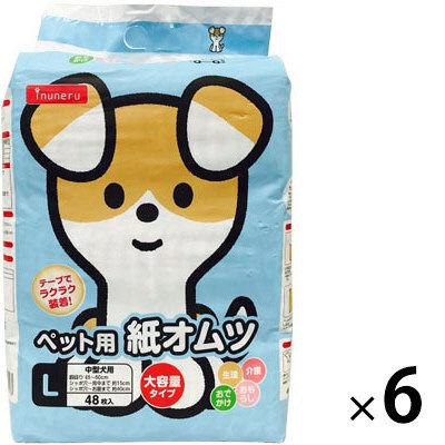 箱売イヌネル紙オムツ L 1袋48入×6