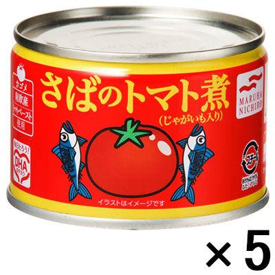 マルハ さばのトマト煮 5個