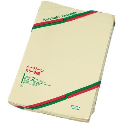 寿堂 封筒 ハーフトーン 角2 100枚 クリーム 0560 1パック (直送品)