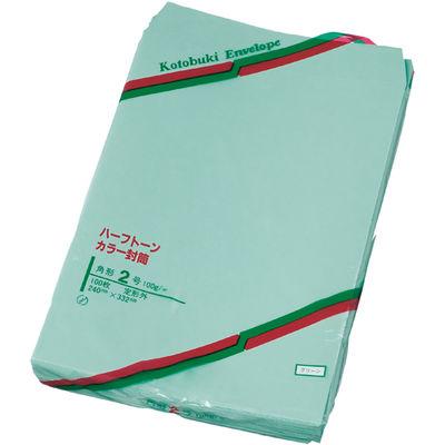 寿堂 封筒 ハーフトーン 角2 100枚 グリーン 0565 1パック (直送品)