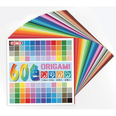 クラサワ 60色おりがみ 15cm 65枚 K200-80 5パック(直送品)