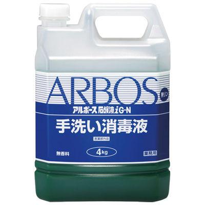 アルボース アルボース石鹸液iG-N 4kg 4987010010402 1本 (直送品)