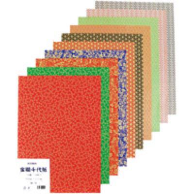 クラサワ 金襴千代紙 B4 10枚 SK-76 1パック(直送品)