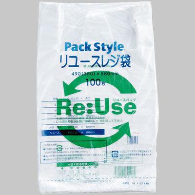 パックスタイル PS リユースレジ袋 00427506 1包:1000枚(100×10) (直送品)