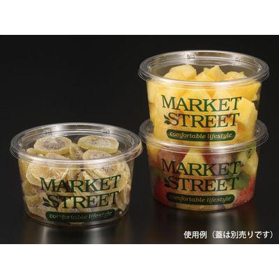 パックスタイル 使い捨て サラダ フルーツ容器 PS マルチカップ650本体 MS 00463535 1包:750枚(50×15) (直送品)