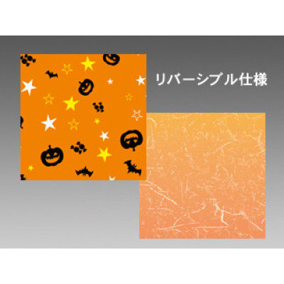 パックスタイル 冷蔵ケース用 PS フレックスシート ハロウィン柄 00488156 1包:10枚(1×10) (直送品)