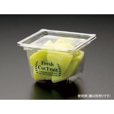 パックスタイル マルチカップCUBE1170 CF緑 00534556 1包:900枚(50×18)(直送品)