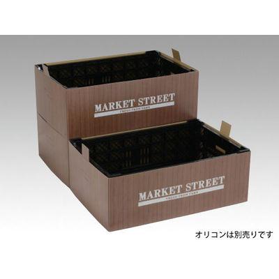 パックスタイル PS コンテナスリーブ 茶木目MS 00557606 1包:50枚(1×50) (直送品)