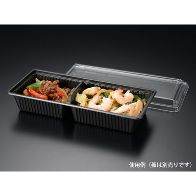 パックスタイル 使い捨て デリ 惣菜容器 PS ハコベン HB-2 本体 黒 00563284 1包:800枚(50×16) (直送品)