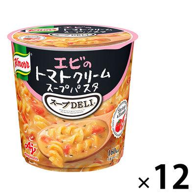 エビのトマトクリームスープパスタ 12個