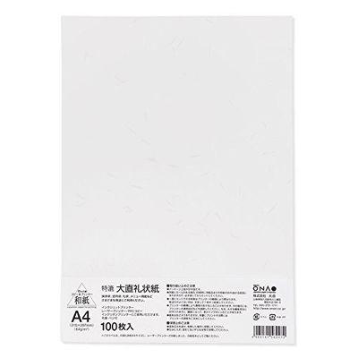 大直 コピー用紙 和紙 大直礼状紙 A4 1セット(300枚:100枚×3) (直送品)