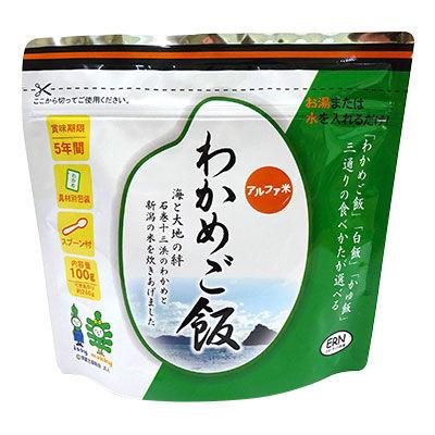 エコ・ライス新潟 アルファ米 わかめご飯 A-005 1箱(50個入) (直送品)