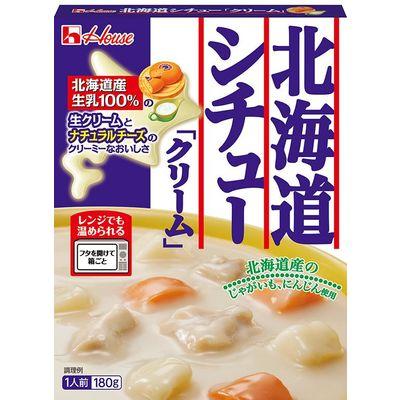 レトルト北海道シチュークリーム 1個