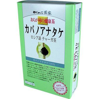 おらが村の健康茶 カバノアナタケTB 4943663665635 がんこ茶家