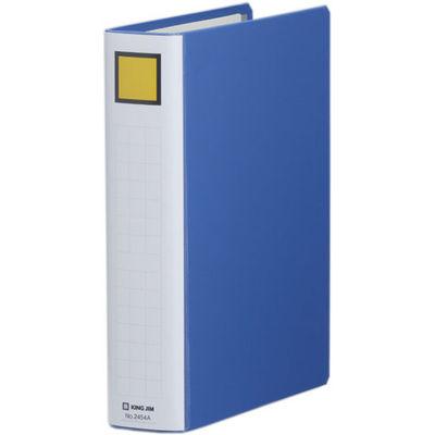 キングファイル スーパードッチ 脱着イージー B5タテ とじ厚40mm 青 10冊 キングジム 両開きパイプファイル 2454Aアオ (取寄品)