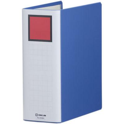 キングファイル スーパードッチ 脱着イージー B5タテ とじ厚80mm 青 10冊 キングジム 両開きパイプファイル 2458Aアオ (取寄品)