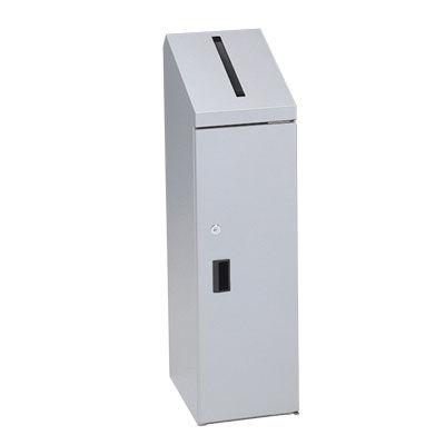 ぶんぶく 機密書類回収ボックススリムシルバー・中箱付 KIM-S-4 (直送品)