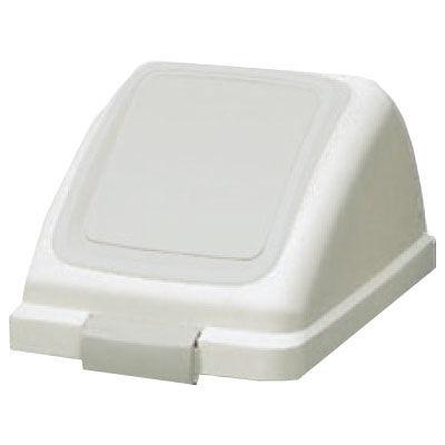 リサイクルトラッシュECO-35 プッシュ蓋 ホワイト (直送品)