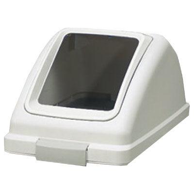 リサイクルトラッシュECO-35 角穴蓋 ホワイト (直送品)