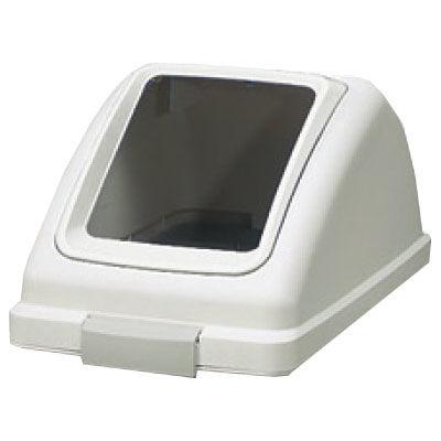 リサイクルトラッシュECO-90 角穴蓋 ホワイト (直送品)