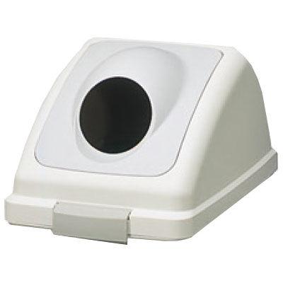 リサイクルトラッシュECO-90 丸穴蓋 グレー (直送品)