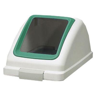 リサイクルトラッシュECO-35 角穴蓋 グリーン (直送品)