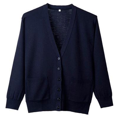 ディーフェイズ 抗ピル長袖カーディガン (ポケット付き) 濃紺 LL D1011 (直送品)