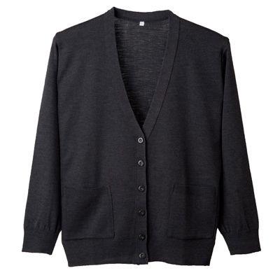 ディーフェイズ 抗ピル長袖カーディガン (ポケット付き) グレー LL D1011 (直送品)