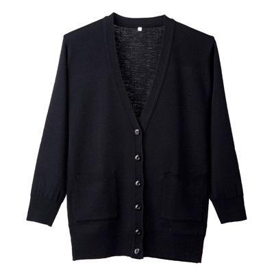 ディーフェイズ 抗ピル長袖ロングカーディガン (ポケット付き) ブラック S D1012 (直送品)