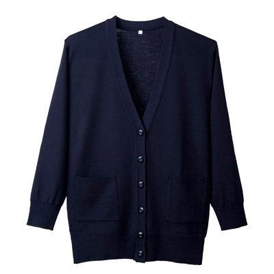 ディーフェイズ 抗ピル長袖ロングカーディガン (ポケット付き) 濃紺 M D1012 (直送品)