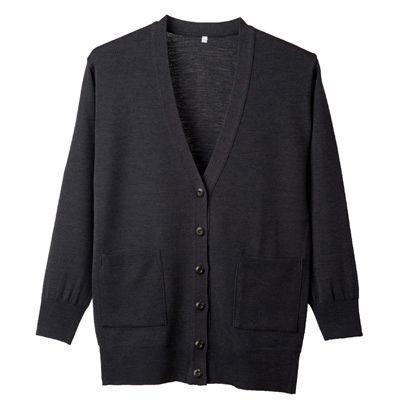 ディーフェイズ 抗ピル長袖ロングカーディガン (ポケット付き) グレー LL D1012 (直送品)