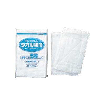 山崎産業 コンドル タオル雑巾 4903180410590 1箱(5枚入×10) (直送品)