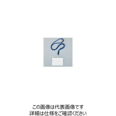 ホルダー ネーム 【楽天市場】ネームホルダー ストラップ付