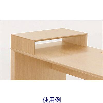 岡村製作所 ファルテ2 ブリッジシェルフ ナチュラル (直送品)