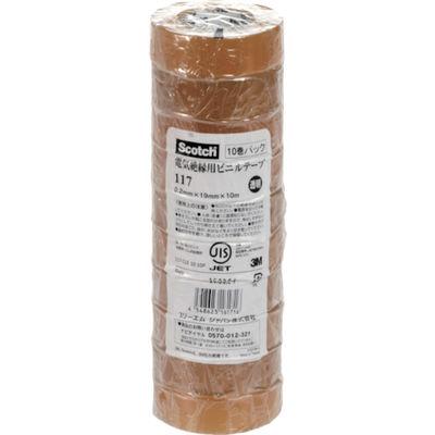ビニールテープ 117 透明 19mmX10m 10巻入り 117 CLE 10 10P 1セット(300m:100m×3パック) 342-6998 (直送品)
